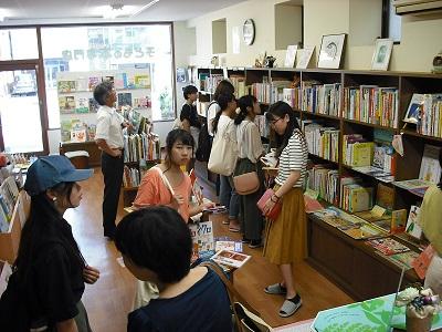 『図書館サポーター』活動報告:画像2