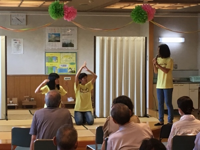 児童文化研究部はとぽっぽの防犯劇:岡崎市北部福祉センター:画像1