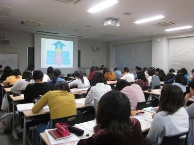 岡崎女子大学 授業紹介『教育実習指導Ⅱ〈特別講義〉』(3年生)