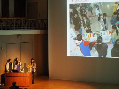 12月23日(日)、岡崎大学懇話会 学生フォーラムを開催!