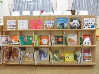 「子ども図書室」からのお知らせ