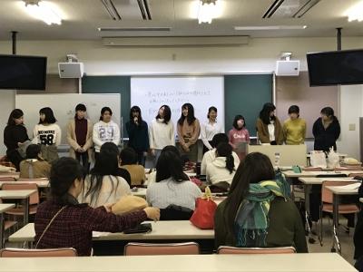 『第5回岡崎女子大学子ども教育フォーラム』学生スタッフ説明会:画像1
