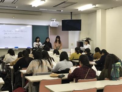 『第5回岡崎女子大学子ども教育フォーラム』学生スタッフ説明会:画像2