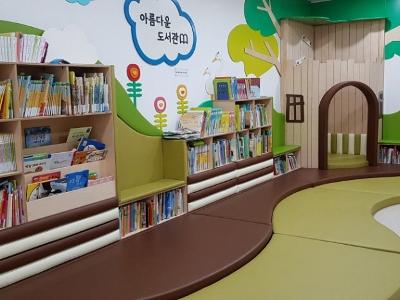 林学長が韓国の姉妹校を表敬訪問しました!:画像3