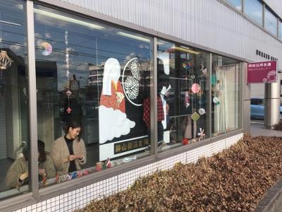 岡崎信用金庫 根石支店のウィンドウディスプレイを制作!