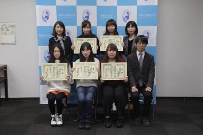 医療秘書技能検定試験優秀賞受賞:画像1