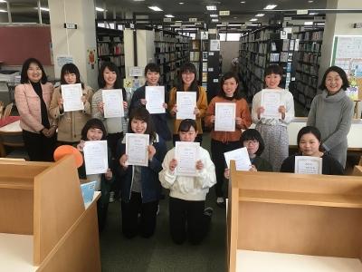 図書館サポーター活動報告「認定証授与式」:画像1