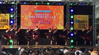 ダンス部 東海テレビ主催「踊れチュー学」出演:画像1