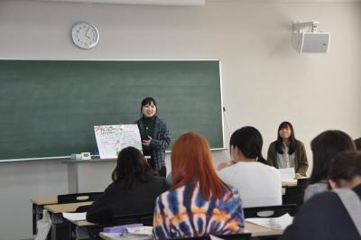 岡崎女子大学 授業紹介『地域貢献とボランティア』(1年生):画像4