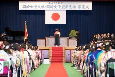 平成29年度 岡崎女子短期大学卒業式:画像3
