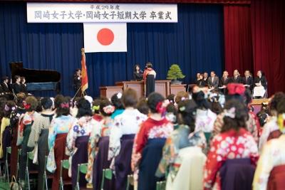 平成29年度 岡崎女子短期大学卒業式:画像4