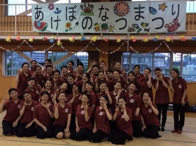ダンス部、蒲郡あけぼの幼稚園夏祭りに出演