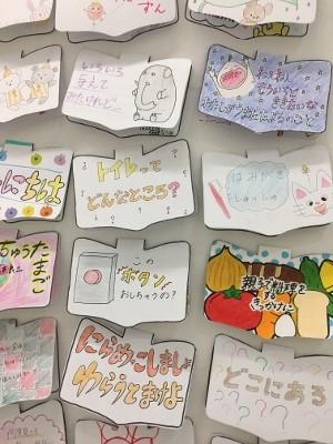 授業紹介「児童文化演習」:画像4