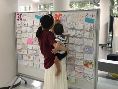 授業紹介「児童文化演習」:画像3