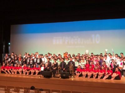 社会福祉法人豊田市育成会主催「音楽祭piece」出演(ダンス部):画像1