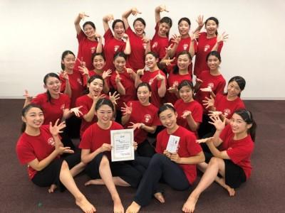 社会福祉法人豊田市育成会主催「音楽祭piece」出演(ダンス部):画像2