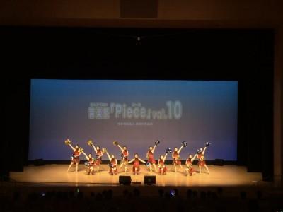 社会福祉法人豊田市育成会主催「音楽祭piece」出演(ダンス部):画像3
