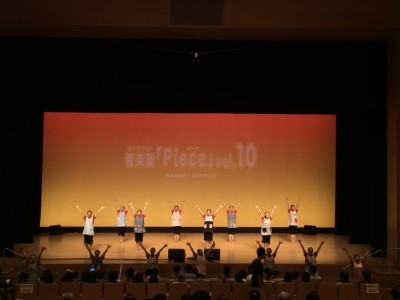 社会福祉法人豊田市育成会主催「音楽祭piece」出演(ダンス部):画像4