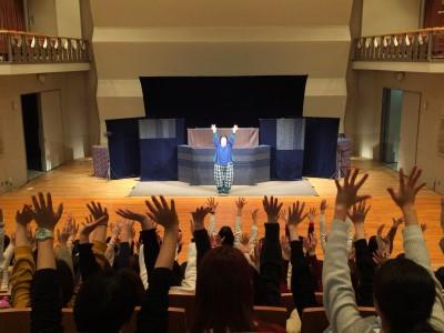 むすび座の人形劇の鑑賞会:画像1