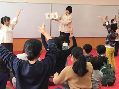 親と子どもの発達センター「絵本のぬくもり~親子でほっこり暖まろう~」:画像1
