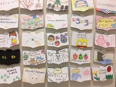 学内掲示のご案内:親子で読んでほしい絵本の紹介カードを掲示しています:画像2