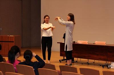 愛知県私立幼稚園キャラバン隊:画像3