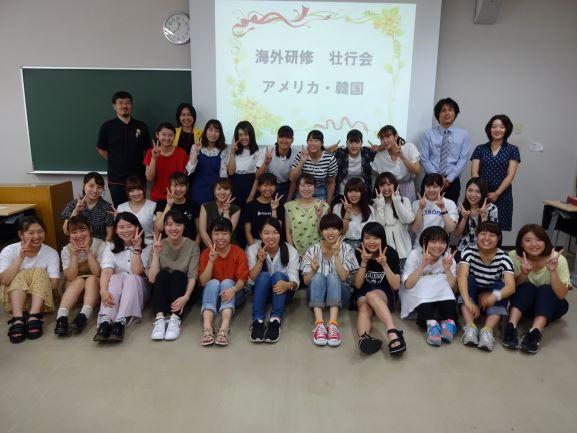 海外研修壮行会!!:画像1