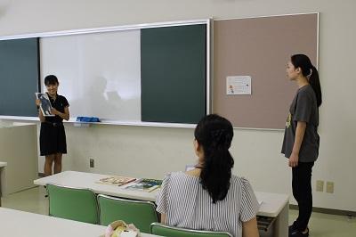 採用試験対策講座:画像1