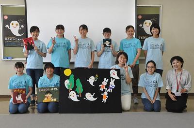 ボランティアサークル「ホビット」が読み聞かせ -せなけいこ展(刈谷市美術館)ー:画像4