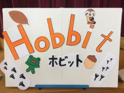 ボランティアサークル「ホビット」が読み聞かせ ―第一早蕨幼稚園「子どもまつり」―:画像1