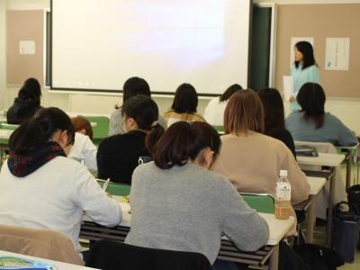 愛知県教育委員会学内就職ガイダンス