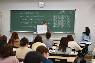学びがいっぱい!~1Sクラスボランティア活動報告会~:画像3