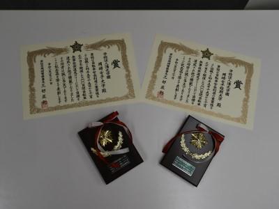 岡崎警察署から表彰されました。