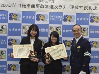 岡崎警察署から表彰されました。:画像3