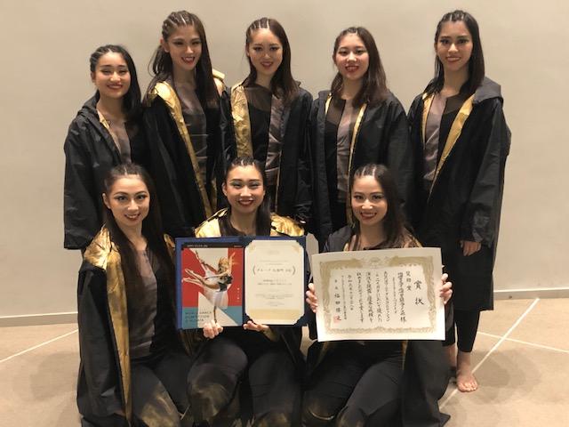 ダンス部が「入賞」及び「奨励賞」を受賞しました。