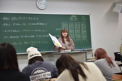 学びがいっぱい!~1Sクラスボランティア活動報告会~:画像2
