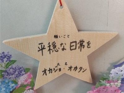 大岩先生からのメッセージ:画像1