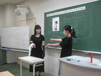 教育実習指導Ⅱ(小)4年生の模擬授業 その2