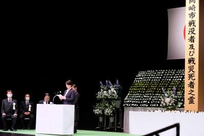 本学学生が「岡崎市平和祈念式」に参列しました!:画像1