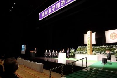 本学学生が「岡崎市平和祈念式」に参列しました!:画像4