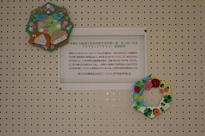 壁面制作コンプリート!!