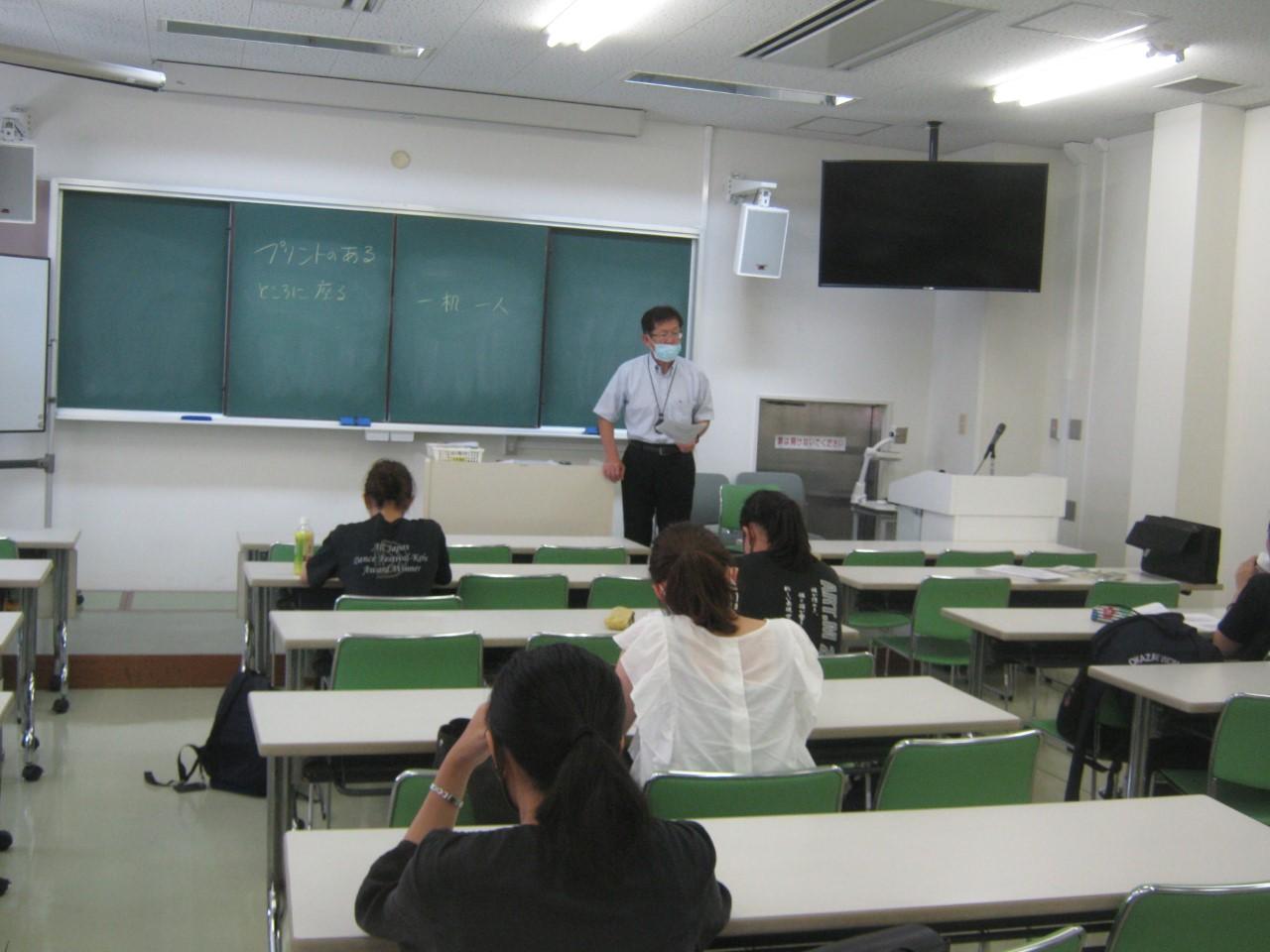 学校教育コース オータムセミナー実施