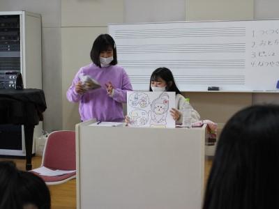 物語への音付け!と振り返り(子どもの研究Ⅱ):画像2