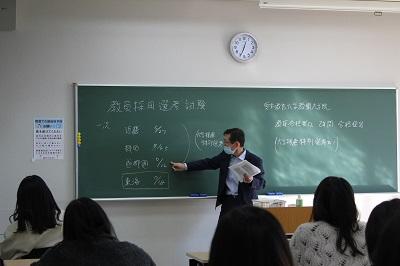 教員採用選考試験受験説明会を開催しました:画像1