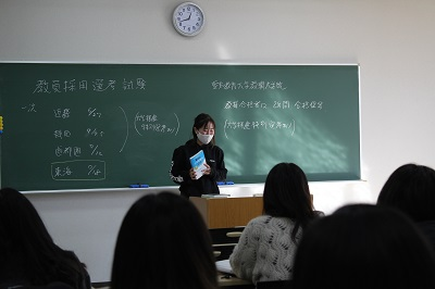 教員採用選考試験受験説明会を開催しました:画像2