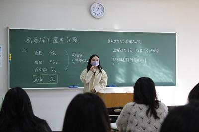 教員採用選考試験受験説明会を開催しました:画像3