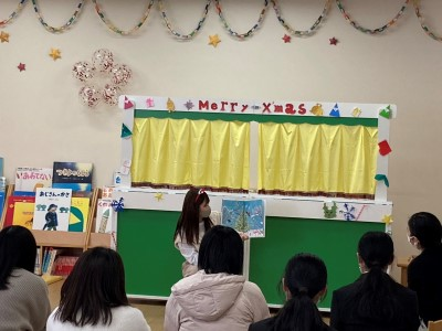 鈴木穂波ゼミ(子どもの研究Ⅱ) クリスマスおはなし会