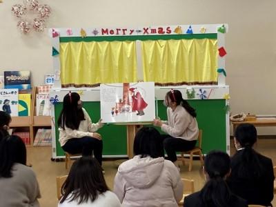 鈴木穂波ゼミ(子どもの研究Ⅱ) クリスマスおはなし会:画像2