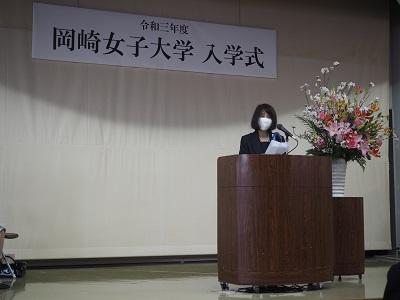 入学式が行われました:画像2